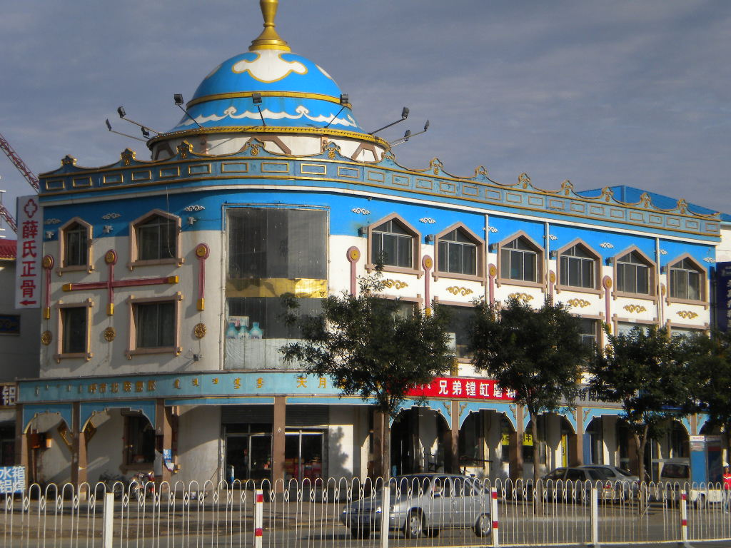 http://www.victoriaclaytonwriter.com/wp-content/uploads/2020/08/arrival-in-Hohhot-Mongolian-building.jpg